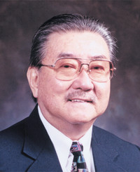 Herb Fujikawa